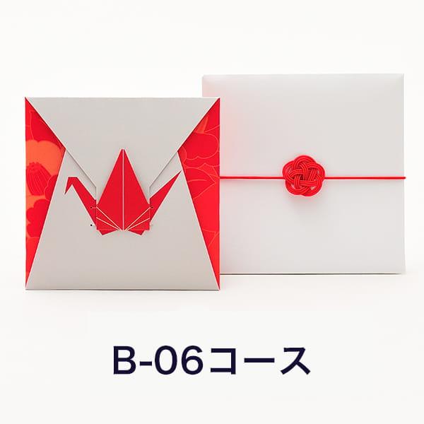 e-order choice Wedding 3 <B06(折り鶴)>