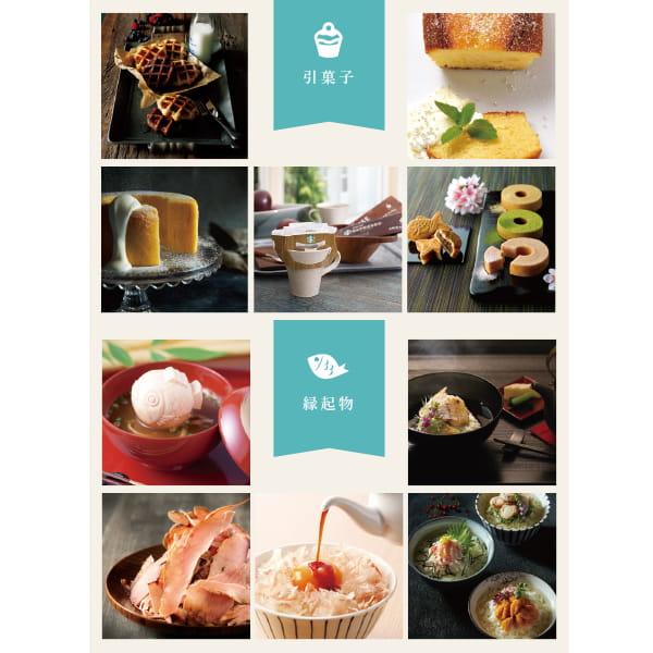 e-order choice Wedding 3 <E16(折り鶴)>
