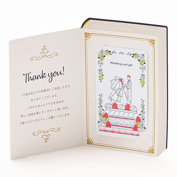 e-order choice Wedding 3 <R08(BOOK)>