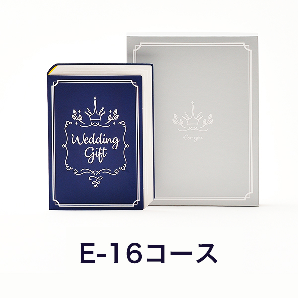 e-order choice Wedding 3 <E16(BOOK)>