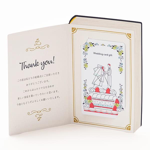 e-order choice Wedding 3 <E16(BOOK)>