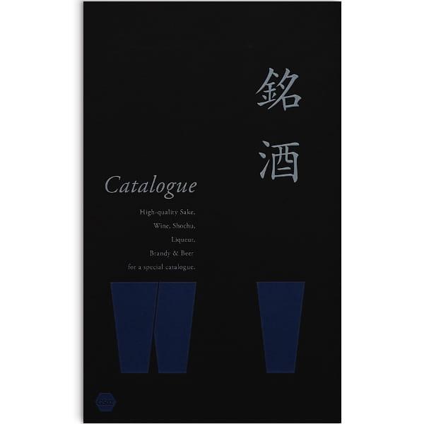 銘酒カタログギフト <GS02>