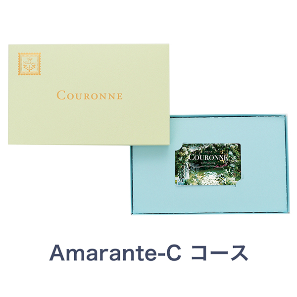 COURONNE(クロンヌ) e-order choice(カードカタログ) <Amarante-C(アマラント)>