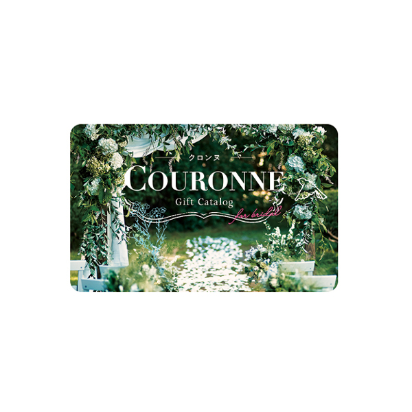 COURONNE(クロンヌ) e-order choice(カードカタログ) <Aubergine-C(オベルジーヌ)>