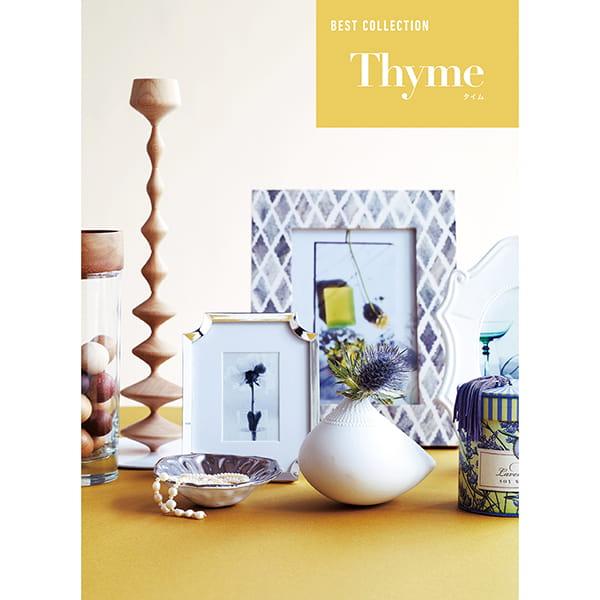 選べるギフト ベストコレクション <Thyme(タイム)>