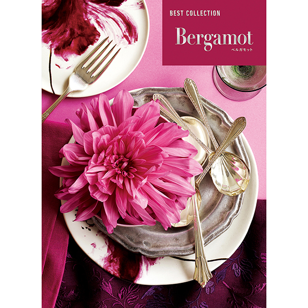 選べるギフト ベストコレクション <Bergamot(ベルガモット)>
