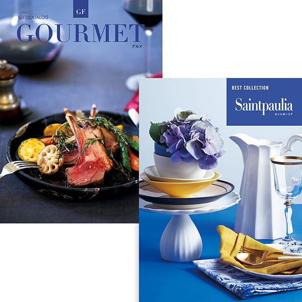 ベストコレクション with Gourmet <Saintpaulia(セントポーリア)+GF> 2冊より選べます