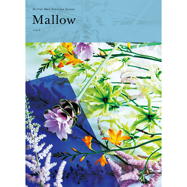 選べるギフト Mistral(ミストラル) <Mallow(マロウ)>