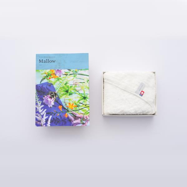 選べるギフト Mistral(ミストラル) <Mallow(マロウ)>+antina今治タオルセット