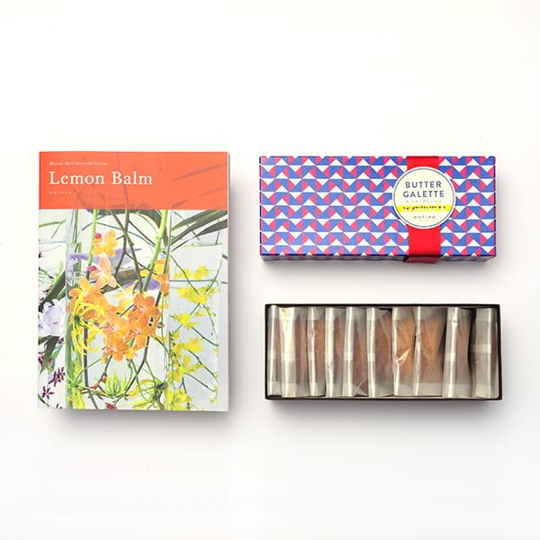選べるギフト Mistral(ミストラル) <Lemon Balm(レモンバーム)>+バターガレット10枚セット