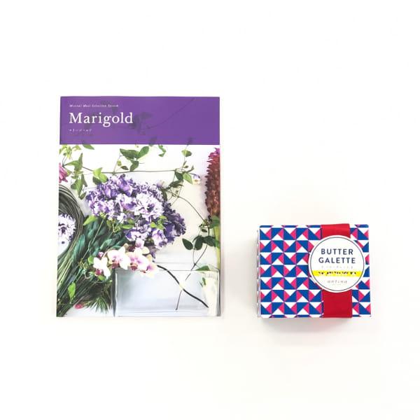 選べるギフト Mistral(ミストラル) <Marigold(マリーゴールド)>+バターガレットセット