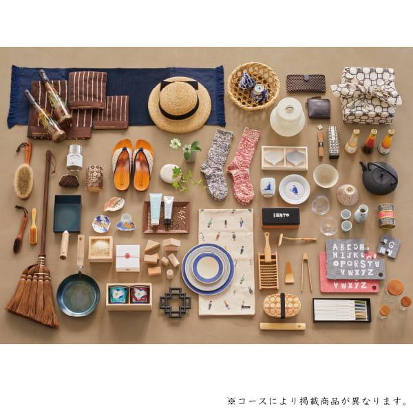 JOURNAL STANDARD SQUARE ギフトカタログ <蘭コース>