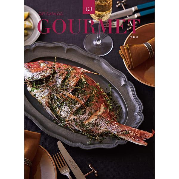 グルメカタログギフト Gourmet <GJ>