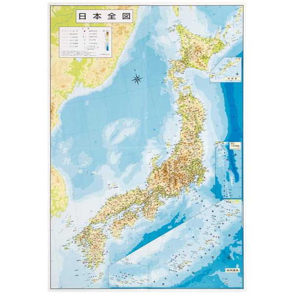 昭和カートン / 地球儀(経約32cm) 日本地図セット