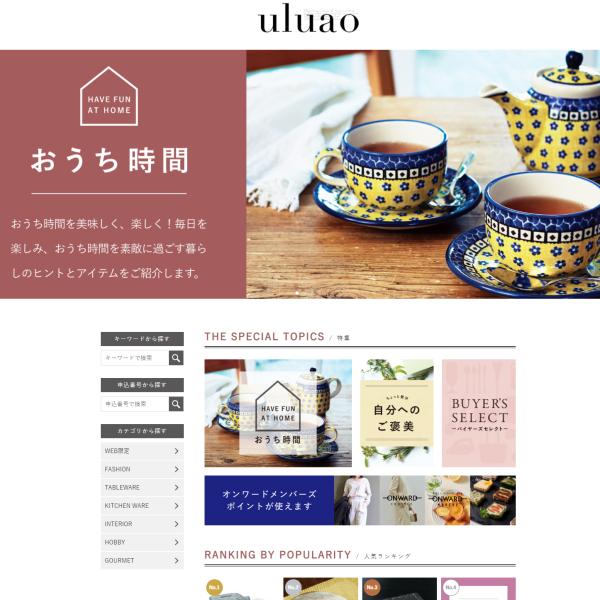 uluao(ウルアオ) e-order choice(カードカタログ) <ベンゲラ カード>