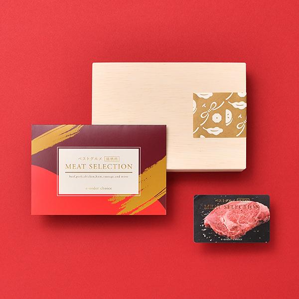 ベストグルメ~銘柄肉~ MEAT SELECTION <MS19>