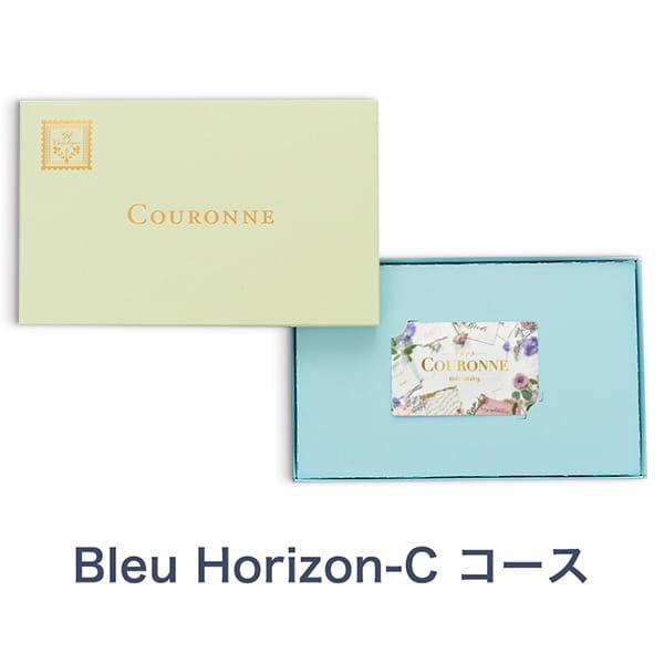 【引出物カタログ】COURONNE(クロンヌ) e-order choice(カードカタログ) <Bleu Horizon-C(ブルー・オリゾン)>