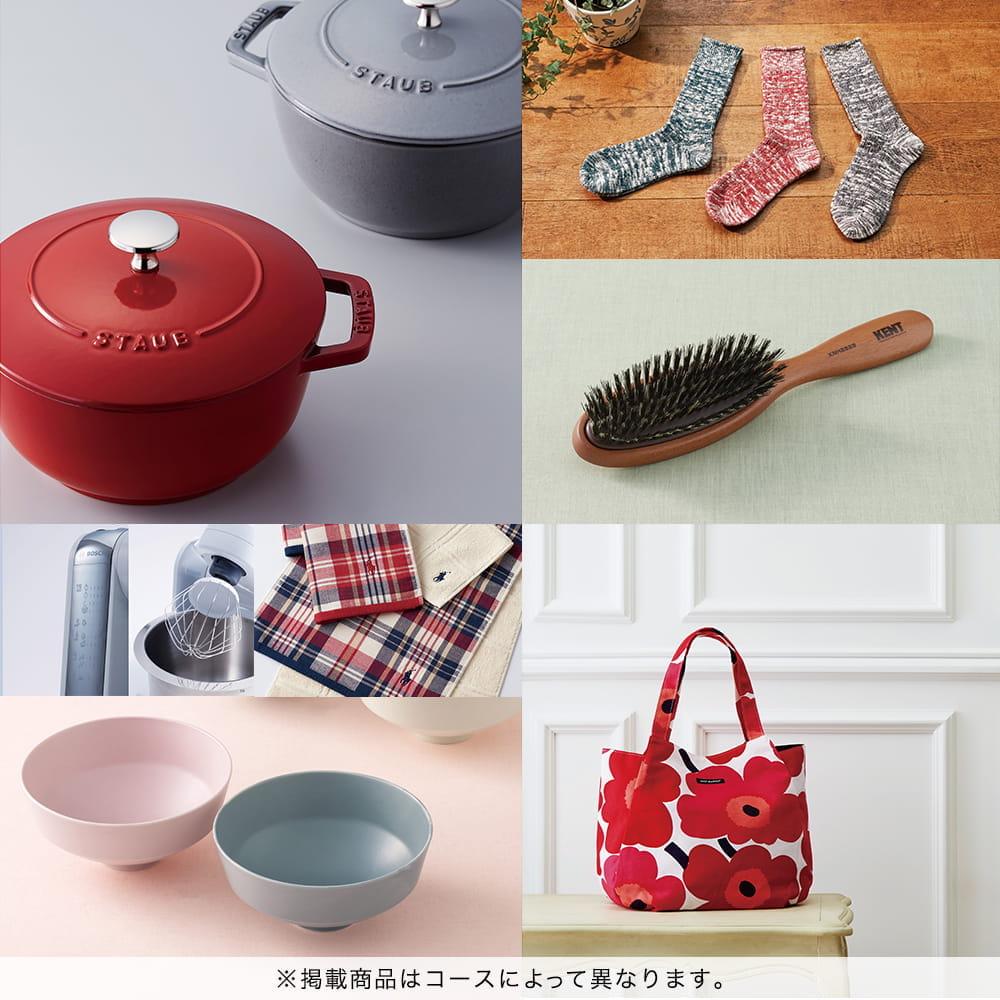 選べるギフト ベストコレクション <Azalea(アザレア)>