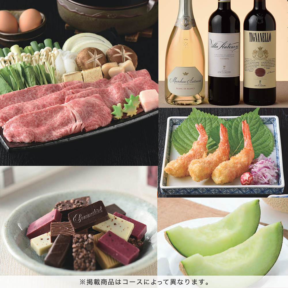 ベストコレクション with Best Gourmet <Iberis(イベリス)+BG006 アリーグル> 2冊より選べます