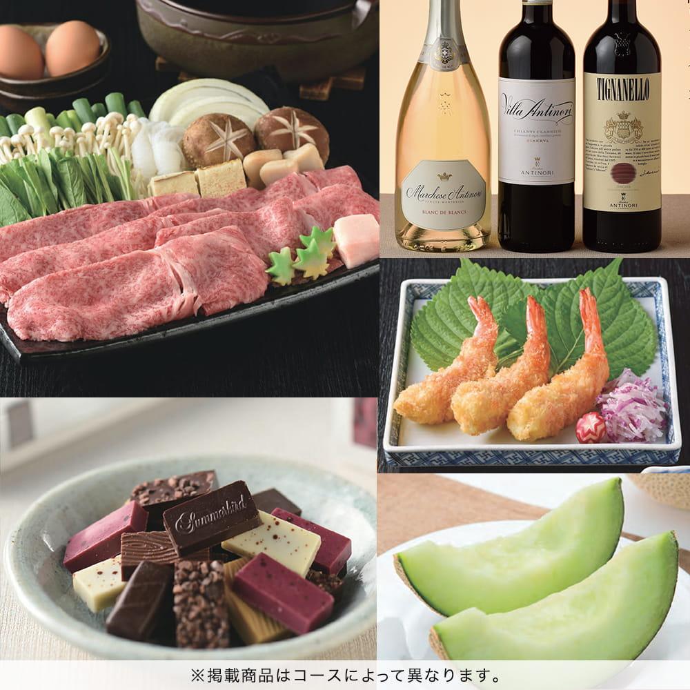 ベストコレクション with Best Gourmet <Bergamot(ベルガモット)+BG026 ベルティエ> 2冊より選べます