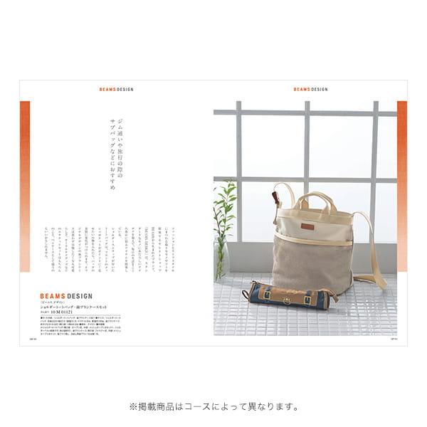 ベストコレクションG <Dahlia-G(ダリアG)>