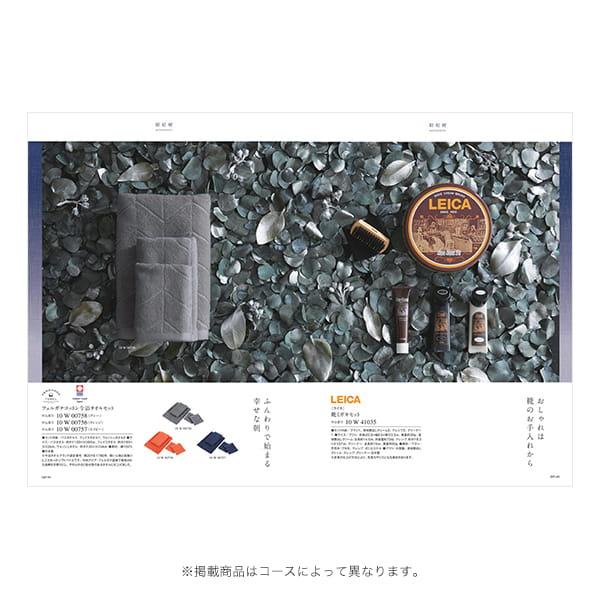 ベストコレクションG <Common Thyme-G(コモンタイムG)>