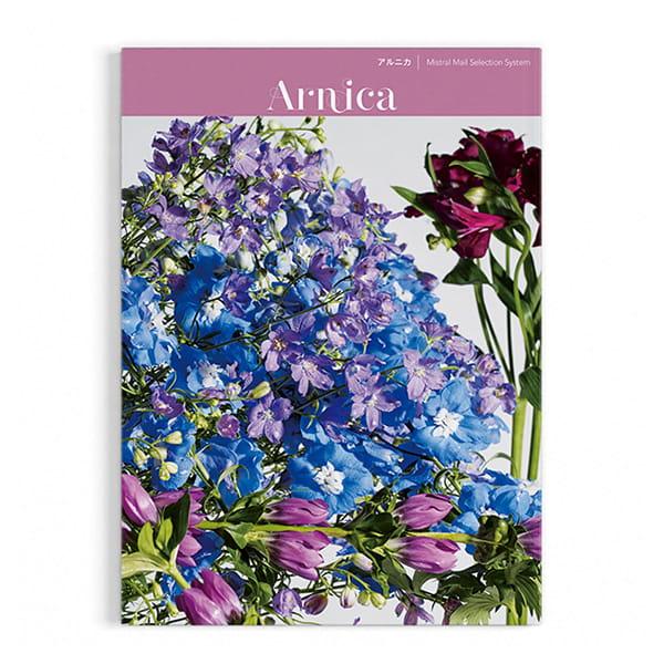 選べるギフト Mistral(ミストラル) <Arnica(アルニカ)>