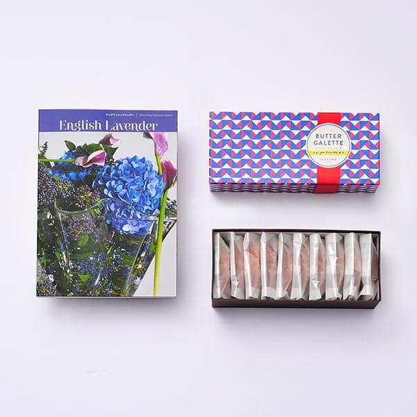 選べるギフト Mistral(ミストラル) <English Lavender(イングリッシュラベンダー>+バターガレット10枚セット