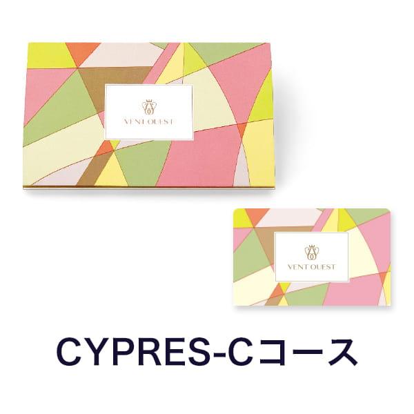 VENT OUEST(ヴァンウェスト) e-order choice(カードカタログ) <CYPRES-C(シプレ)>