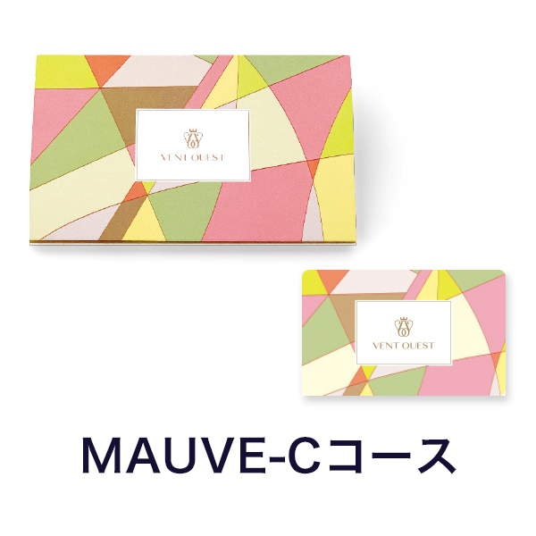 VENT OUEST(ヴァンウェスト) e-order choice(カードカタログ) <MAUVE-C(モーヴ)>