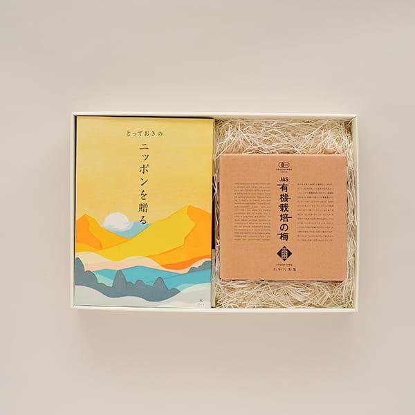とっておきのニッポンを贈る <栄(さかえ)>+有機JAS認証高田の梅「しそ梅干」
