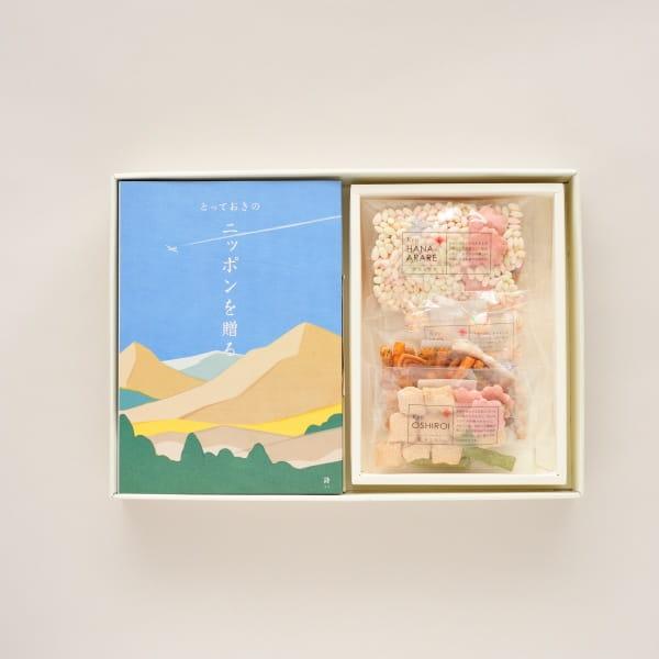 とっておきのニッポンを贈る <詩(うた)>+鞍馬庵 / 京 干菓華子