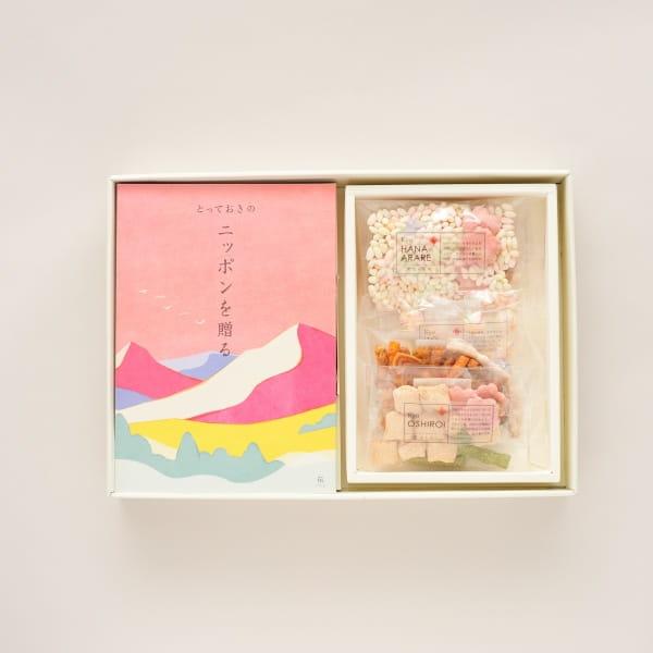 とっておきのニッポンを贈る <伝(つたう)>+鞍馬庵 / 京 干菓華子