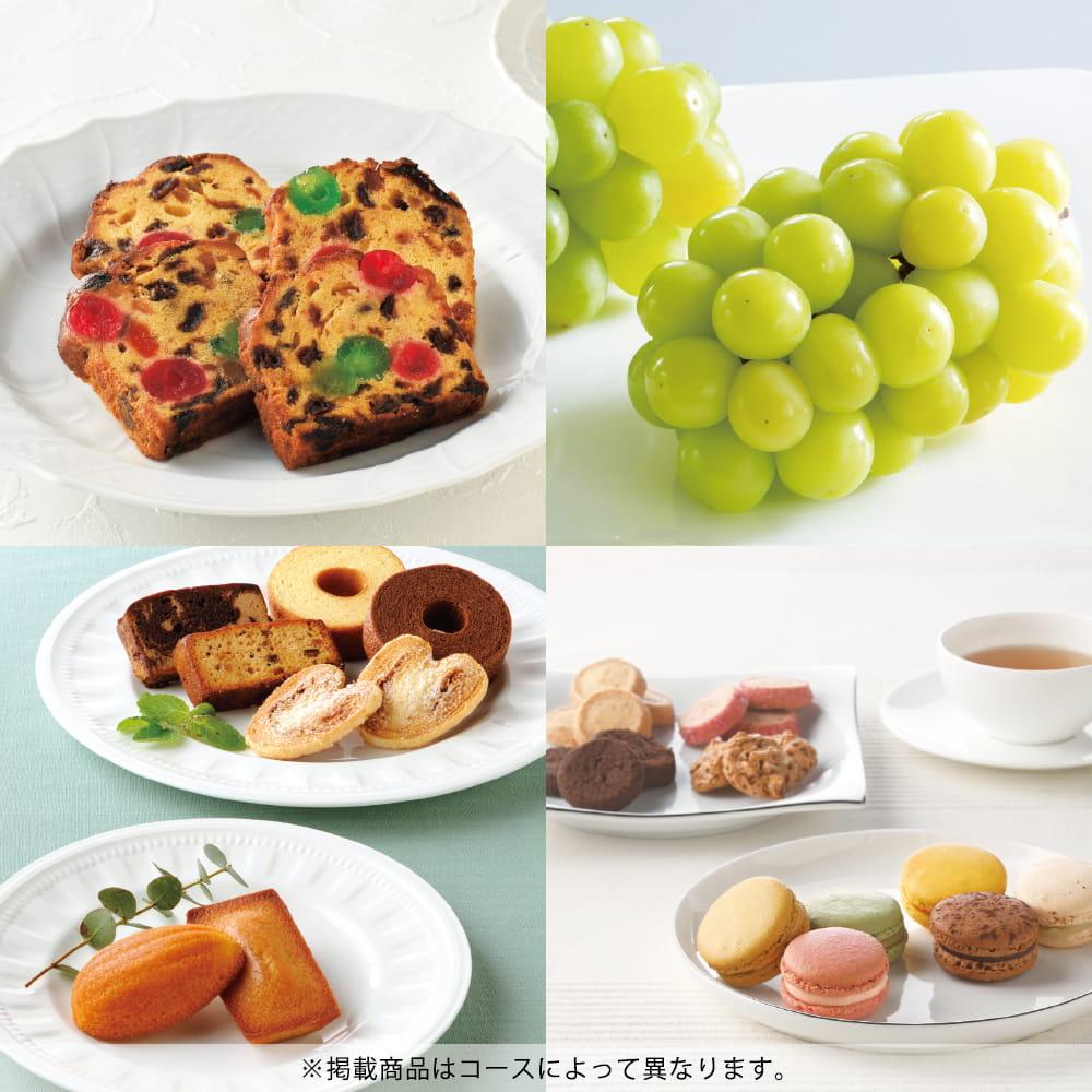 グルメカタログギフト Best Gourmet <BG010 ボードイエル>+今治フェイスタオルセット