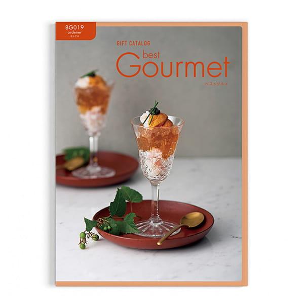 グルメカタログギフト Best Gourmet(ベストグルメ)<BG019 オルデネ>