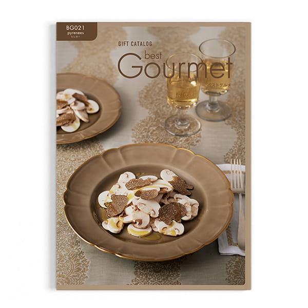 グルメカタログギフト Best Gourmet(ベストグルメ)<BG021 ピレネー>