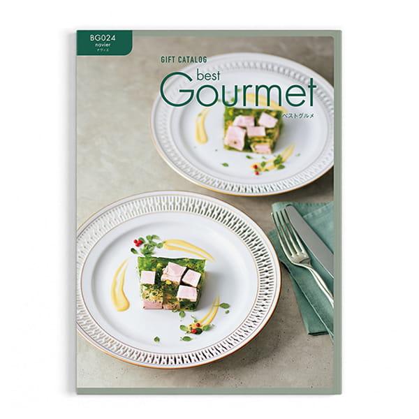グルメカタログギフト Best Gourmet(ベストグルメ)<BG024 ナヴィエ>
