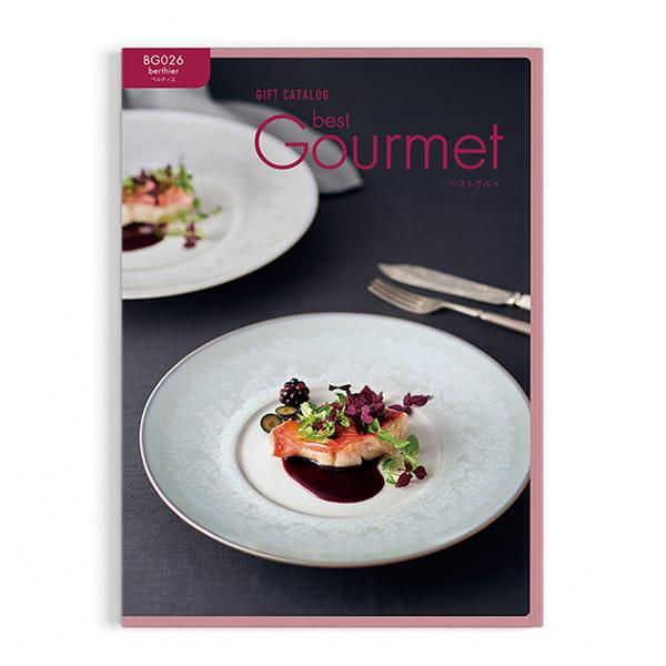 グルメカタログギフト Best Gourmet(ベストグルメ)<BG026 ベルティエ>