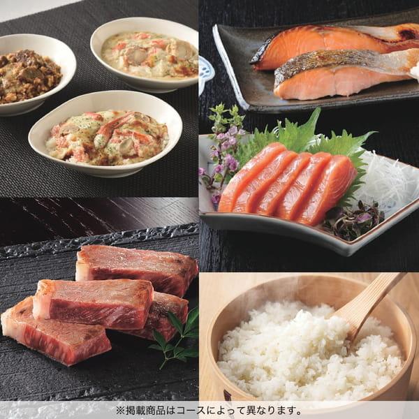 カタログギフト SAYU(サユウ) <せきばん>