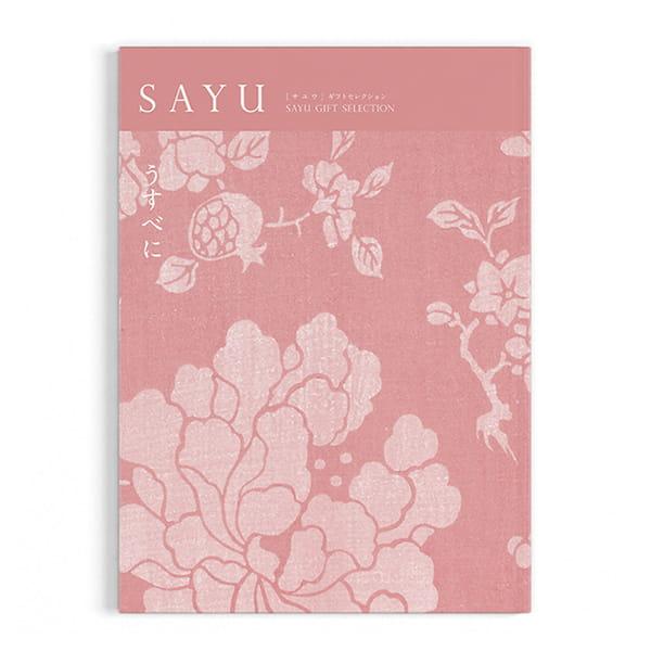 カタログギフト SAYU(サユウ) <うすべに>