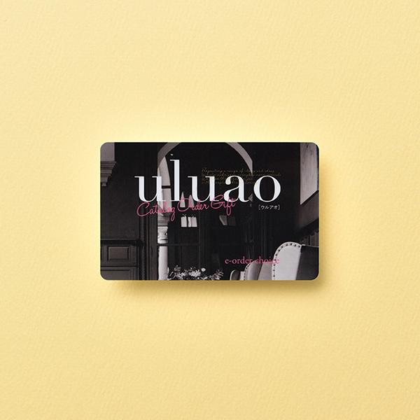 uluao(ウルアオ) e-order choice(カードカタログ) <ミルドレッド カード>