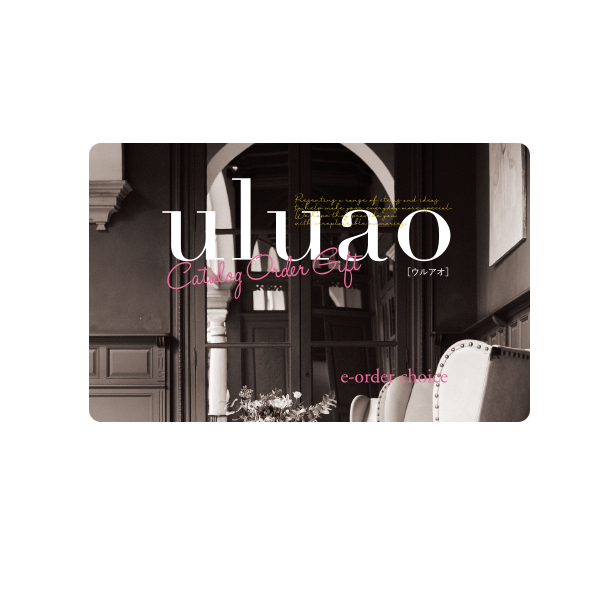 uluao(ウルアオ) e-order choice(カードカタログ) <バジーリア カード>