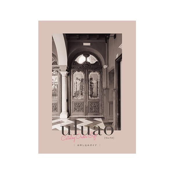 uluao(ウルアオ) e-order choice(カードカタログ) <ポントカサステ カード>