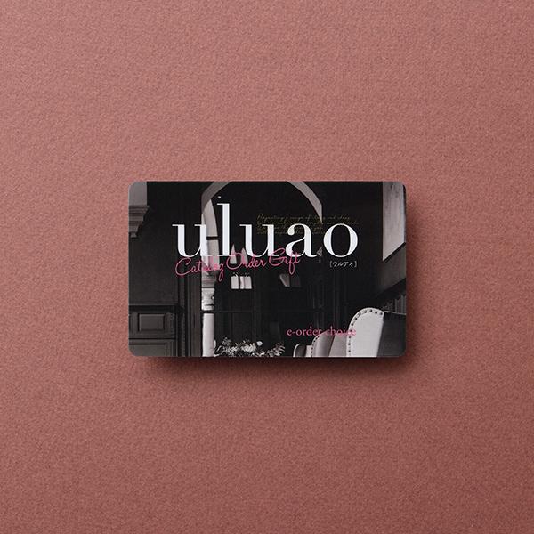 uluao(ウルアオ) e-order choice(カードカタログ) <ガステルガチェ カード>