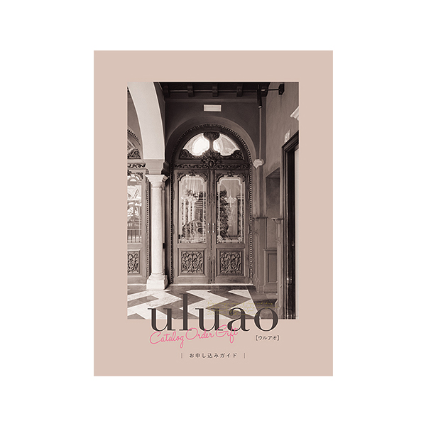 uluao(ウルアオ) e-order choice(カードカタログ) <ドミツィアナ カード>