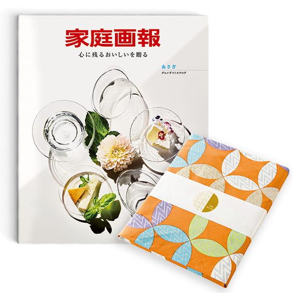 <風呂敷包み> 家庭画報 グルメギフトカタログ <あさぎ+風呂敷 竺仙(ちくせん)>
