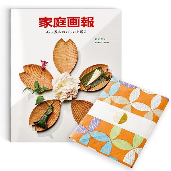 <風呂敷包み> 家庭画報 グルメギフトカタログ <わかなえ+風呂敷 竺仙(ちくせん)>