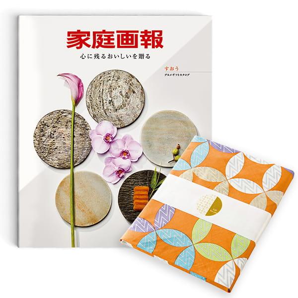 <風呂敷包み> 家庭画報 グルメギフトカタログ <すおう+風呂敷 竺仙(ちくせん)>
