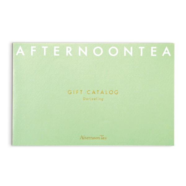 Afternoon Tea GIFT CATALOG Darjeeling(ダージリン)