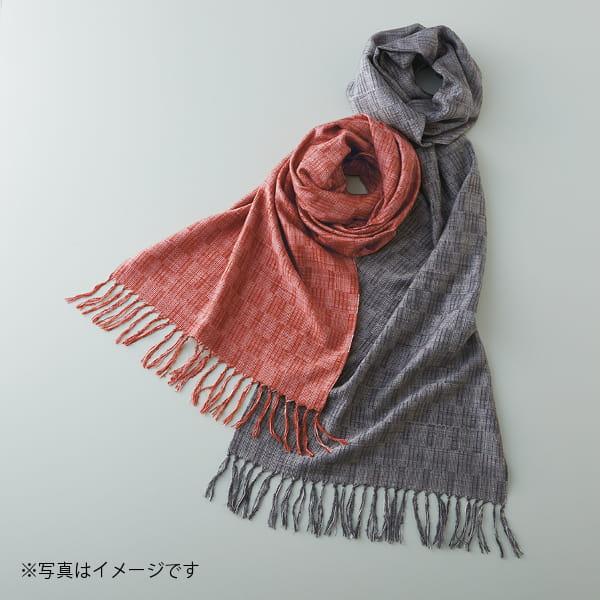 結城紬 ショール(タンジェリン)